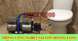 Thông tắc bồn cầu toilet bằng khí nén giá 50K uy tín